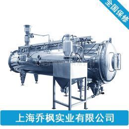 QFN-ZG真空低溫固體連續干燥機