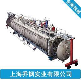 QFN-ZG真空低溫液體連續干燥機