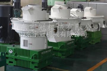 YGKJ560贵州颗粒机厂家 新式立式颗粒机价格 宇冠机械