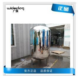 廣旗GQ廣旗廠家直銷家用小型無菌純凈水儲罐