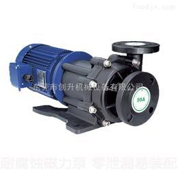 CX为了你的好评,创升泵业认真生产磁力离心泵