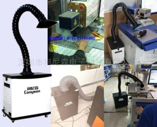 c100工厂激光喷码粉尘净化设备