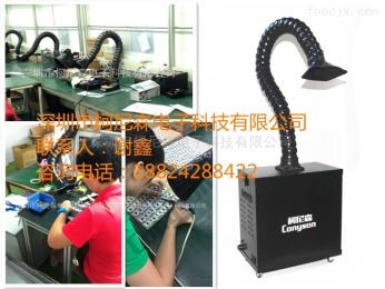 c100e電子車間焊接煙味凈化器
