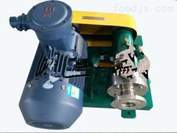 高剪切均質泵