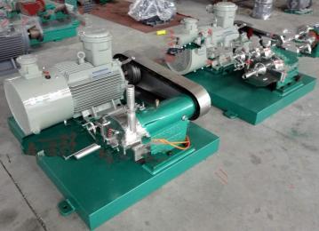 剪切式粉碎泵