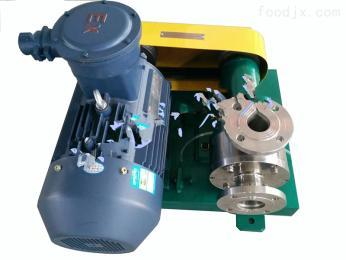 高速剪切泵