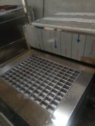 YX190-II带蛋糕配方 老北京不锈钢槽子糕机器