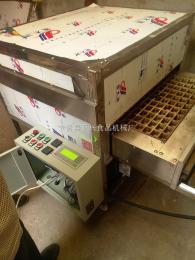 YX190-II邢台亚兴多功能不锈钢蛋糕机器槽子糕烤箱