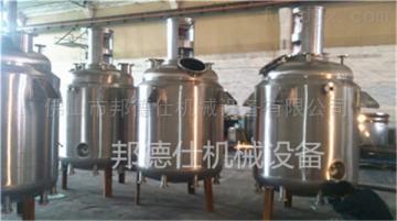 bds50-35000L厂家供应PU鞋胶反应釜 水性丙烯酸生产设备