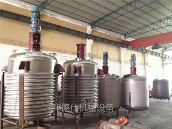 bds50-35000L厂家供应广东实验反应釜 乳化剂生产设备