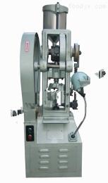 小型電動花籃式壓片機機械