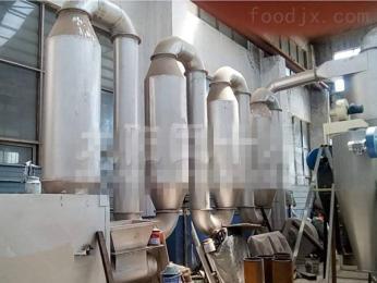淀粉气流干燥工程
