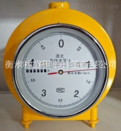 实验室湿式气体流量计