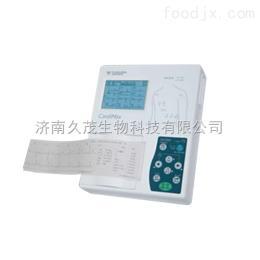 FX-7000福田单道心电图机