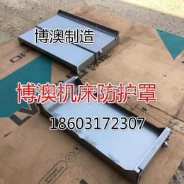 威海華東TK6516機床護板