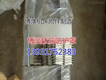 威海華東TK6913機床防護罩