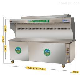 德耀无烟烧烤车烧烤设备低空油烟净化器
