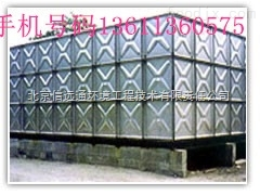 XY北京宣武搪瓷钢板水箱