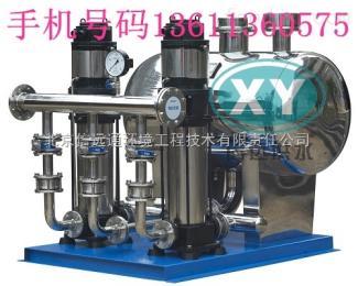 XY北京信远箱式无负压供水供求