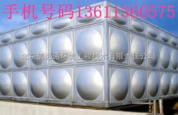 XY北京宣武组合式水箱销售
