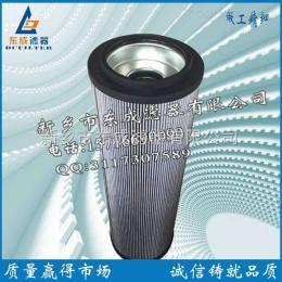 濾芯1300R020BN4HC/B4賀德克風電齒輪箱濾芯1300R020BN4HC/B4-KE50