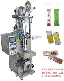 靈芝孢子粉自動包裝機