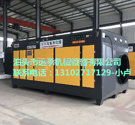 FQJH15000低温等离子废气处理设备 等离子除烟除味净化器喷漆房专用环保箱