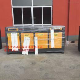CLFQ6000光解催化处理磁感等离子一体机除臭净化 uv光氧废气处理环保设备