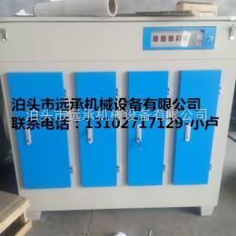 JH13000等離子光氧一體機凈化器光氧催化廢氣處理凈化器凈化率98%
