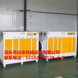 uvuv光氧净化器高温烤漆房固化房化 工业废气处理环保油漆除臭设备