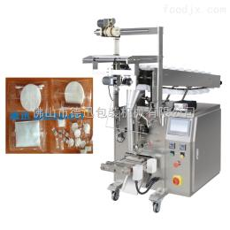 DS-320E佛山包裝機廠家 直銷 一次性化妝品包裝機械