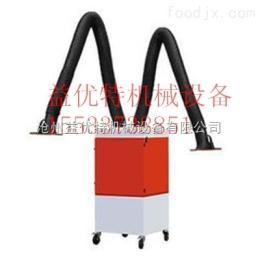 yyt沧州移动式焊烟净化器设备生产厂家