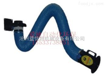 yyt焊烟净化器吸尘臂 万向吸尘臂生产厂家