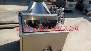 供应全自动油炸锅 定制各种油炸机