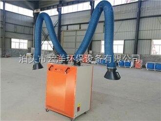 KHHJ-3000好品质优良造焊烟净化器