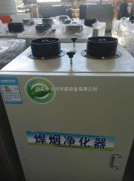 KHHJ-1500全新升级焊烟净化器
