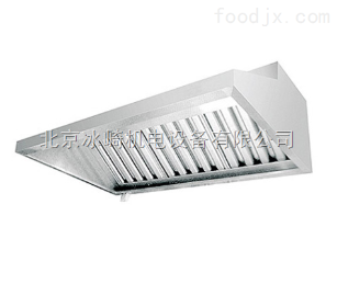 bj76北京廚房排煙設備廠家|幼兒園不銹鋼排煙罩