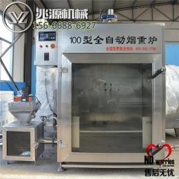 500型500型全自動煙熏爐價格