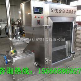 500型四川500型豆干煙熏爐價格