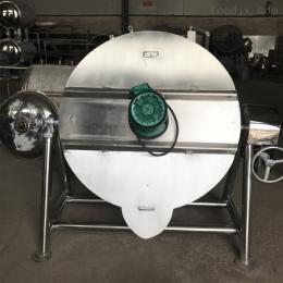 100L供应辣椒酱制作夹层锅