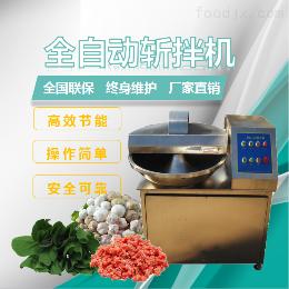 zb-20供應臺灣烤腸變頻斬拌機
