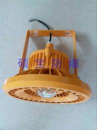 化工LED防爆燈60w 60w彎桿LED防爆節能燈