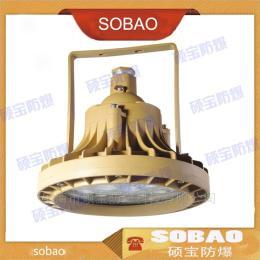 BAD高效節能LED防爆燈30w免維護型