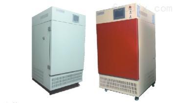 根据客户要求恒温恒湿箱