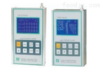 Y09-6HY09-6H型手持式激光塵埃粒子計數器
