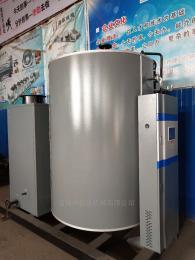 1T一吨超导蒸汽发生器 不结水垢生物质锅炉