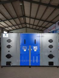 0.6T厂家供应节能环保600kg蒸汽发生器