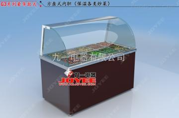 LC-ZT-G3中餐店保温保鲜打餐台组合套件