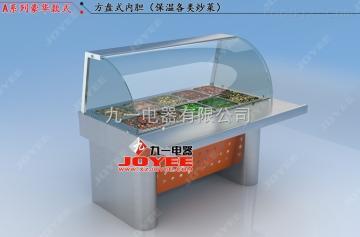 LC-ZT-A快餐保温展示柜保温台凉菜保鲜台厂家直销定制