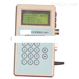 全自动氧化还原电位测定仪